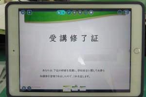 IMG_7487